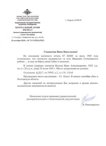 http://s8.uploads.ru/t/xN7cG.jpg