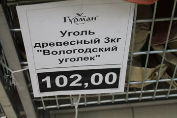 http://s8.uploads.ru/t/xNBUF.jpg