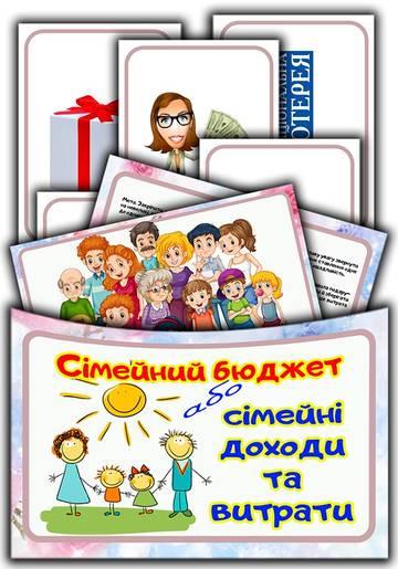 http://s8.uploads.ru/t/xQf2e.jpg