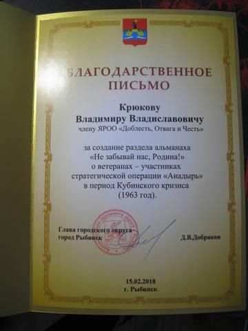http://s8.uploads.ru/t/xU8zh.jpg