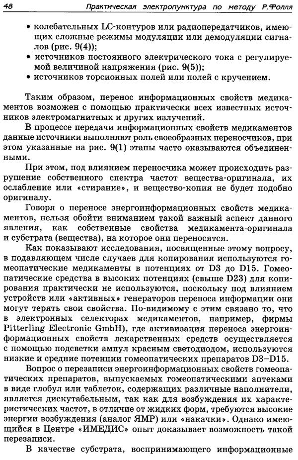 http://s8.uploads.ru/t/xYIjm.png