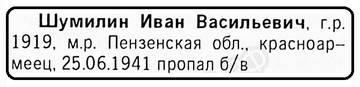 http://s8.uploads.ru/t/xcO2t.jpg