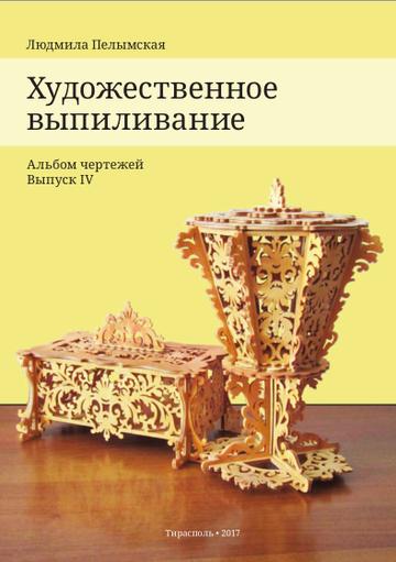 http://s8.uploads.ru/t/xeGr0.png