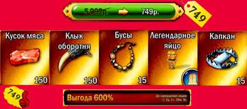 http://s8.uploads.ru/t/xhUOI.jpg