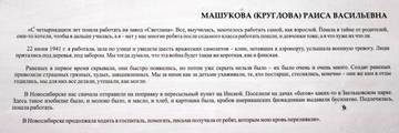 http://s8.uploads.ru/t/xlkYh.jpg