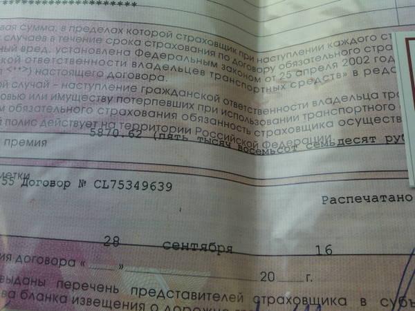 http://s8.uploads.ru/t/xnl4I.jpg