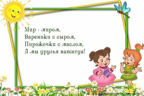 http://s8.uploads.ru/t/xr9jX.jpg