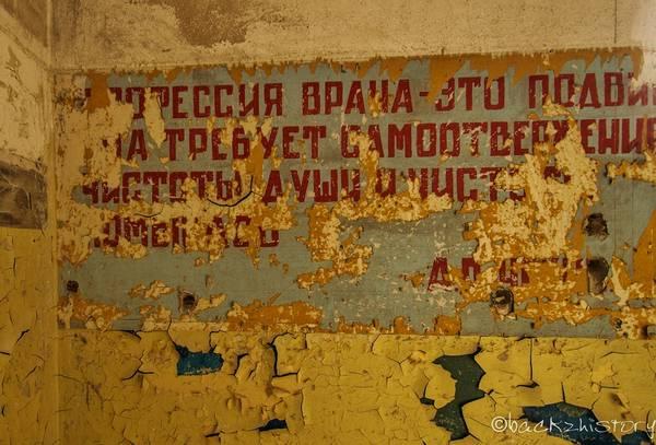 http://s8.uploads.ru/t/xtVoX.jpg