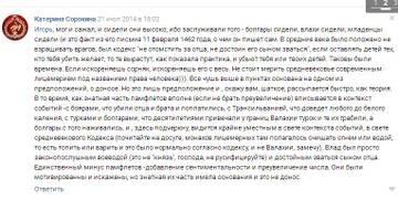 http://s8.uploads.ru/t/xujIs.jpg