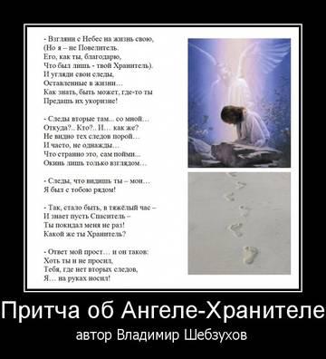 http://s8.uploads.ru/t/xyv8h.jpg