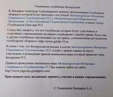 http://s8.uploads.ru/t/y06XO.jpg