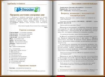 http://s8.uploads.ru/t/y8Ih3.jpg