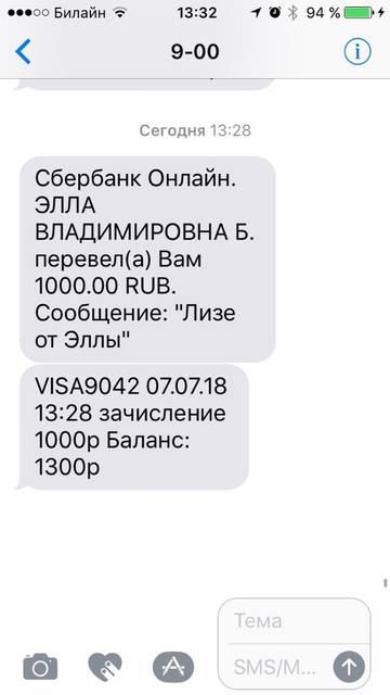 http://s8.uploads.ru/t/y9BXm.jpg