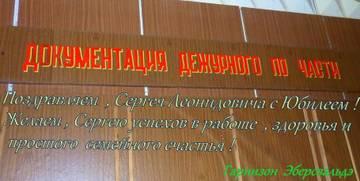 http://s8.uploads.ru/t/yCx3F.jpg