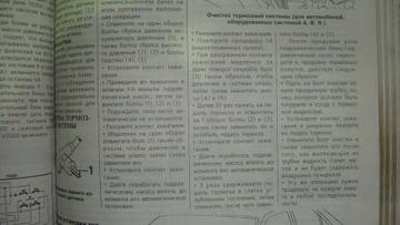 http://s8.uploads.ru/t/yDiau.jpg