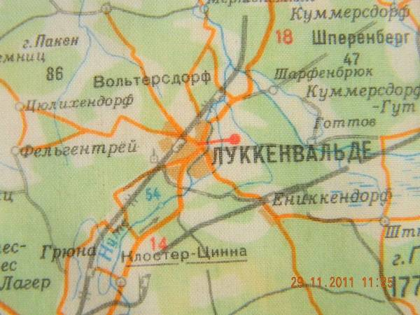 http://s8.uploads.ru/t/yKOFc.jpg
