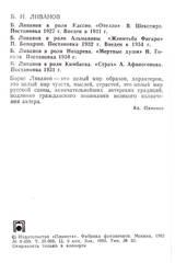 http://s8.uploads.ru/t/yMKBU.jpg