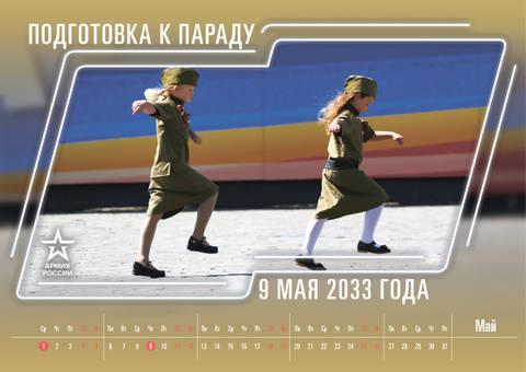 http://s8.uploads.ru/t/yP012.jpg