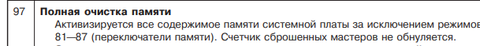 http://s8.uploads.ru/t/yPARz.png