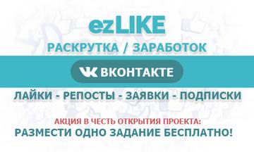 http://s8.uploads.ru/t/yRVzH.jpg