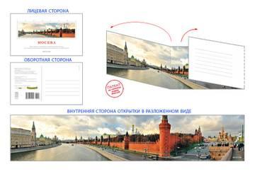 http://s8.uploads.ru/t/ySZe3.jpg