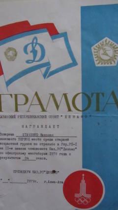 http://s8.uploads.ru/t/yYsr4.jpg