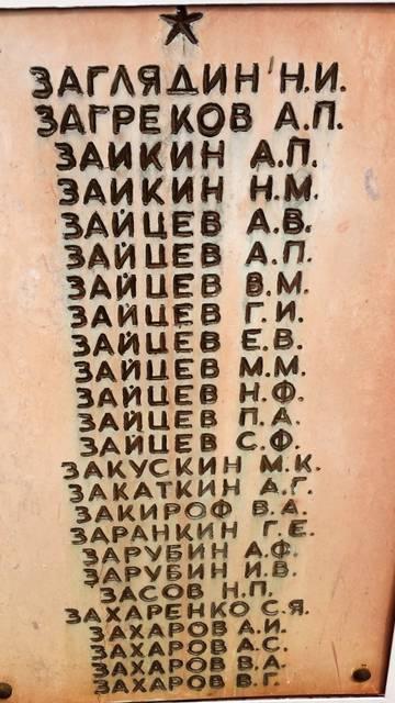 http://s8.uploads.ru/t/yZK5d.jpg