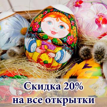 http://s8.uploads.ru/t/yZpiV.jpg