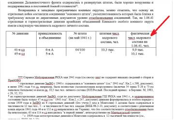 http://s8.uploads.ru/t/yeTaK.jpg