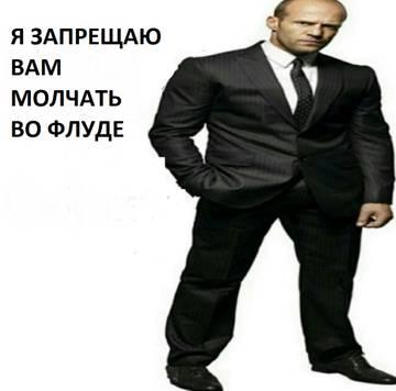 http://s8.uploads.ru/t/ygbHw.jpg