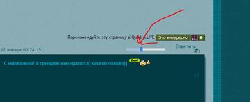 http://s8.uploads.ru/t/ypCi9.png