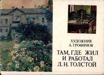 http://s8.uploads.ru/t/yrPd4.jpg