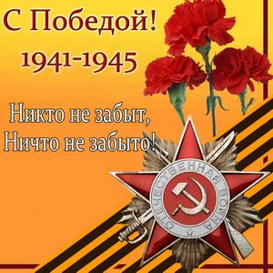 http://s8.uploads.ru/t/yuvwb.jpg