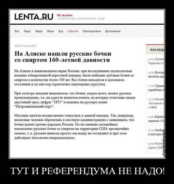 http://s8.uploads.ru/t/z07Bu.jpg