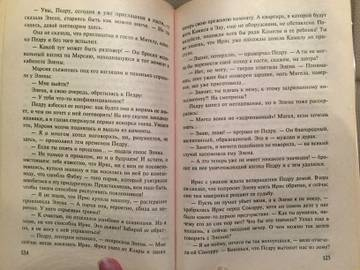 http://s8.uploads.ru/t/z0V2S.jpg