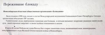 http://s8.uploads.ru/t/z0Yuc.jpg