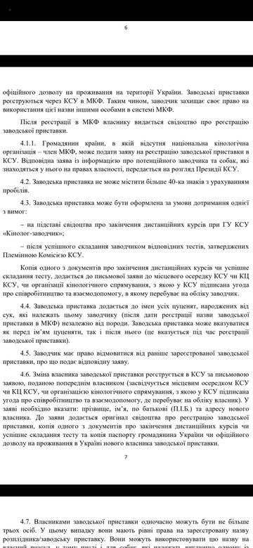 http://s8.uploads.ru/t/z5cWp.jpg