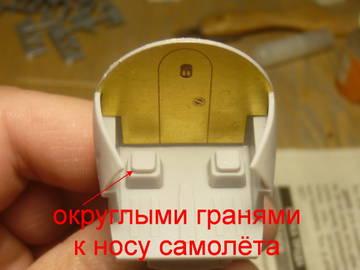 http://s8.uploads.ru/t/z7nD0.jpg