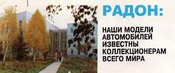 http://s8.uploads.ru/t/z94I2.jpg