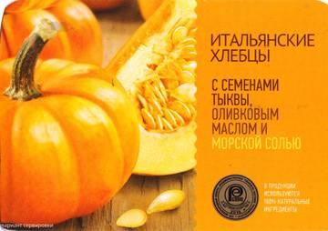 http://s8.uploads.ru/t/z9Jc2.jpg