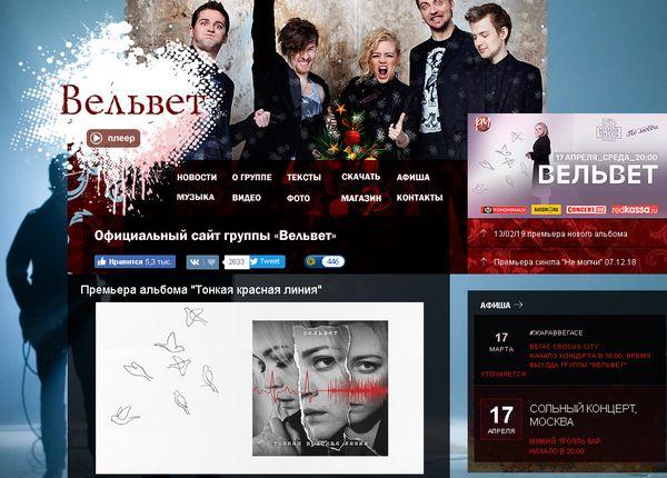 http://s8.uploads.ru/t/zAuxY.jpg