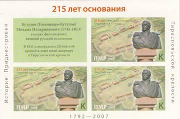 http://s8.uploads.ru/t/zBCVP.jpg