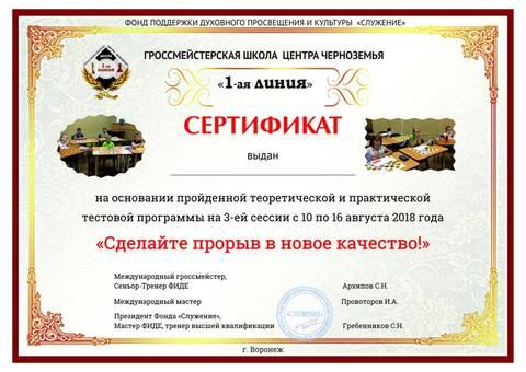 http://s8.uploads.ru/t/zBVlI.jpg