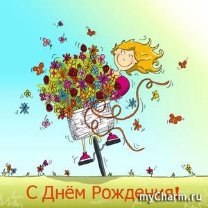 http://s8.uploads.ru/t/zBcDh.jpg