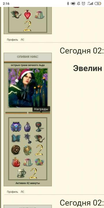 http://s8.uploads.ru/t/zFE6S.jpg