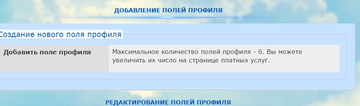 http://s8.uploads.ru/t/zFSj7.png