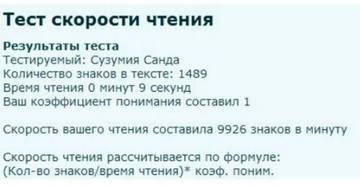 http://s8.uploads.ru/t/zIu0n.jpg
