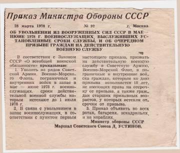 http://s8.uploads.ru/t/zKbBc.jpg