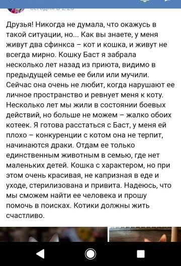 http://s8.uploads.ru/t/zPMjI.jpg