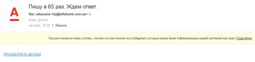 http://s8.uploads.ru/t/zScTB.png